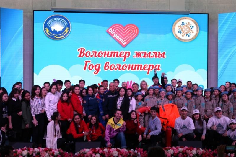 Год волонтера торжественно открыли в Карагандинской области