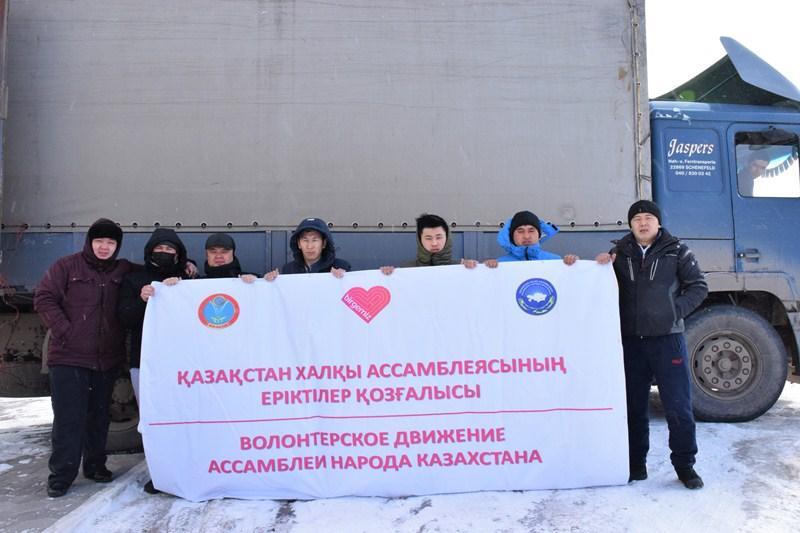 Волонтерское движение АНК города Нур-Султана отправило продукты питания в Жамбылскую область