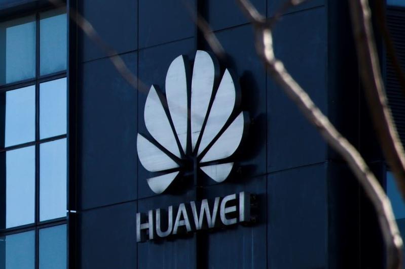 Минторг США предоставил отсрочку для Huawei