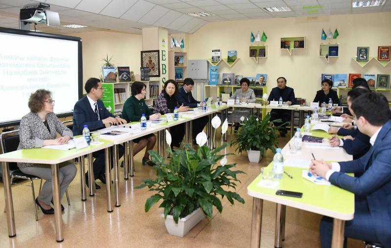 Алматыда Назарбаев Зияткерлік мектебі Қамқоршылық кеңесінің отырысы өтті