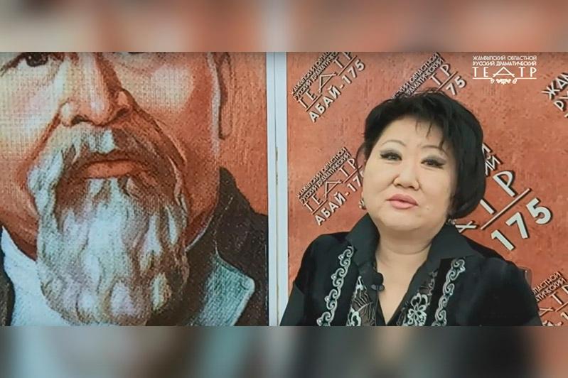 175-летие Абая: жамбылские артисты читают «Слова назидания»