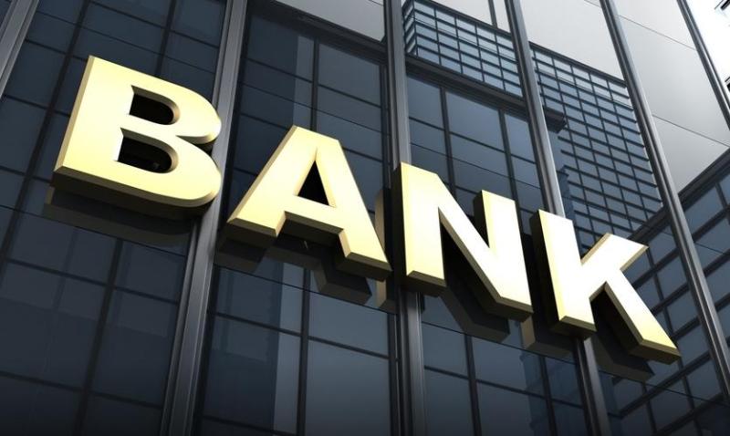 卡塔尔著名金融机构AlRayan银行将在哈萨克斯坦开设分行