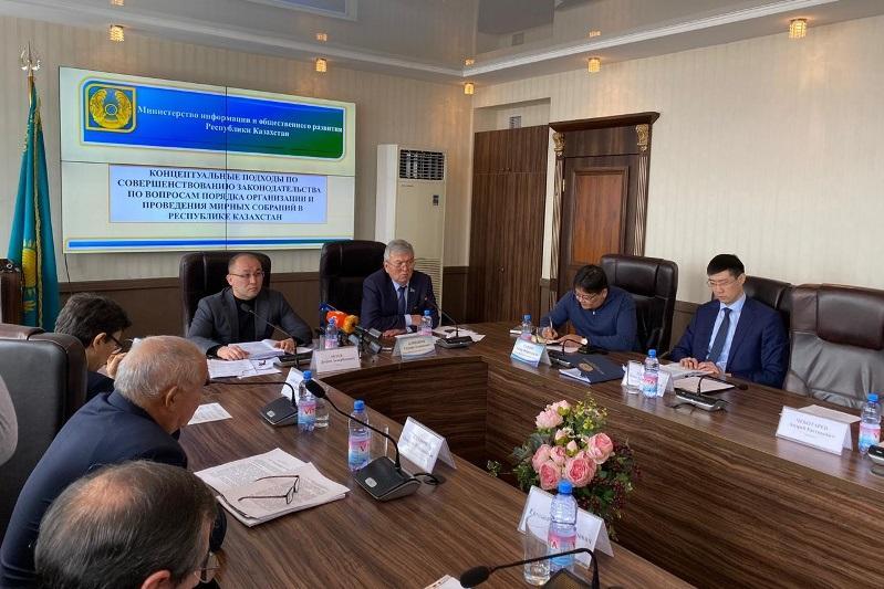 Законопроект о мирных собраниях претерпит изменения – Даурен Абаев