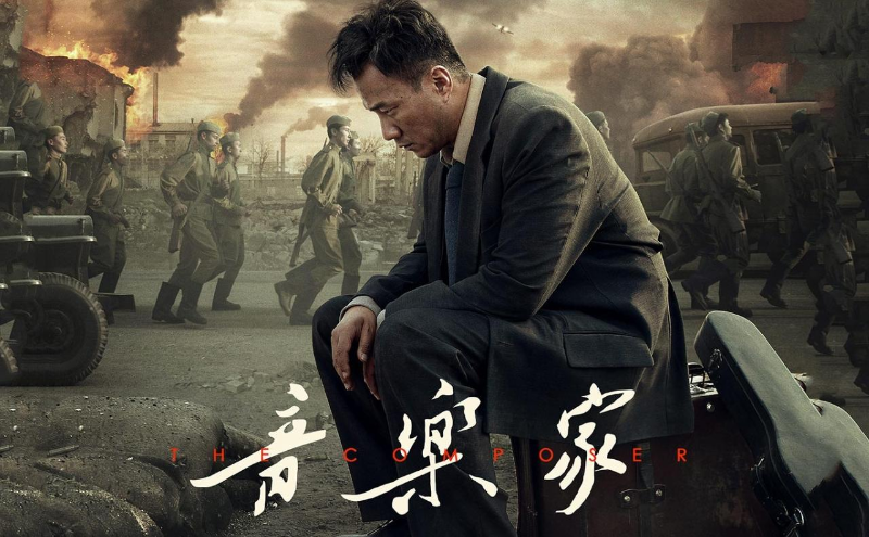 哈中合拍片《音乐家》在尼泊尔国际电影节上获好评
