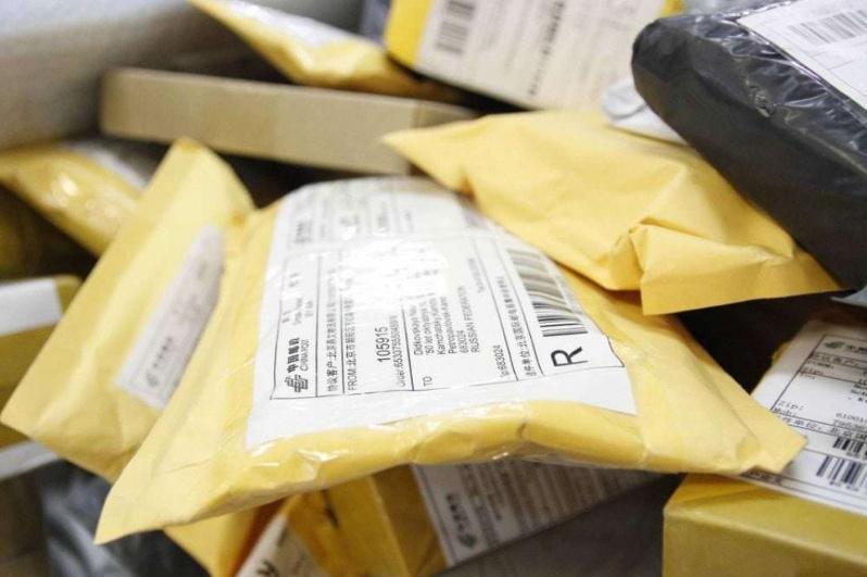2025 жылға қарай пошта жөнелтімдерін реттейтін орталықтар саны жиырмаға жуықтайды
