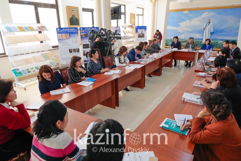 Наследие Абая и аль-Фараби обсудили ученые в Алматы