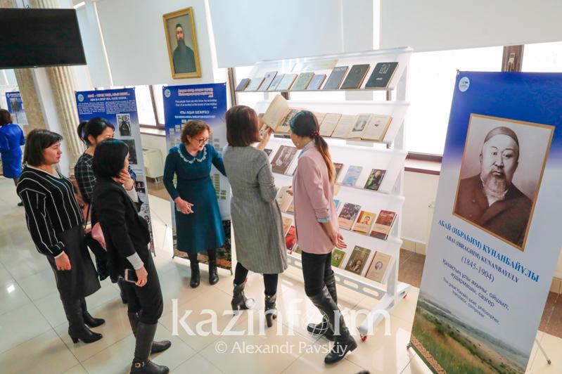 """""""阿拜世界""""主题展览在阿拉木图举行"""