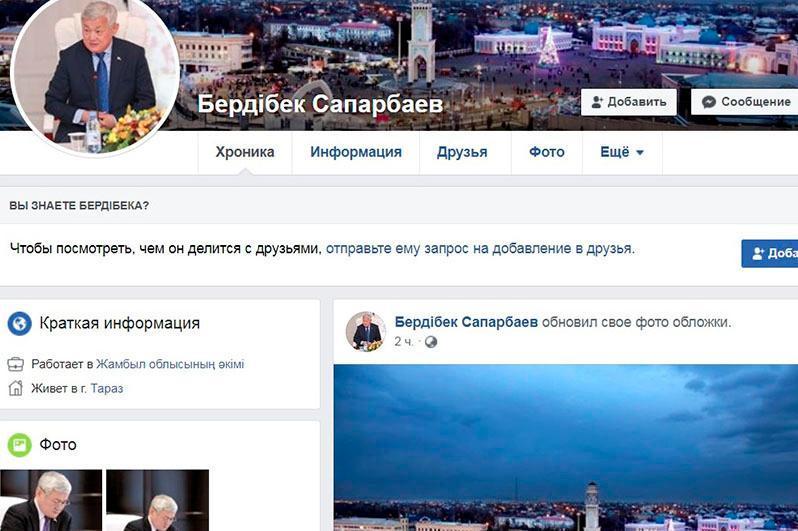 Бердибек Сапарбаев завел аккаунты в социальных сетях