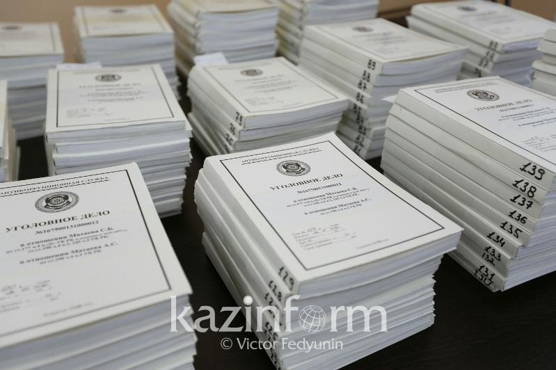 Около 90 уголовных дел возбуждено по Кордайскому конфликту
