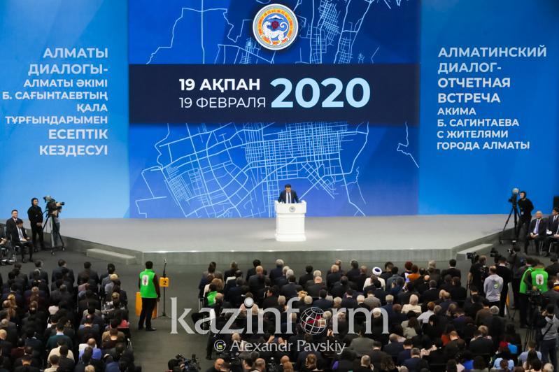 Как аким Алматы решает проблему экологии