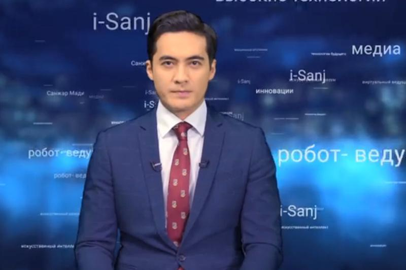 哈萨克斯坦完成首个AI虚拟主播ISanj的研发