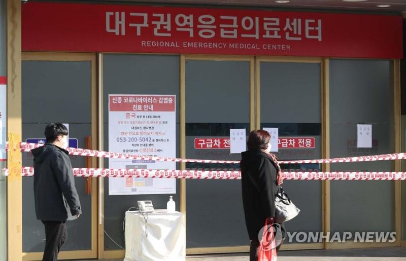 韩国新增15例感染新冠病毒确诊病例