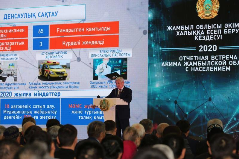 Berdibek Saparbaev: Jambyl oblysynda egistik alqaby 700 myń gektardan asatyn bolady