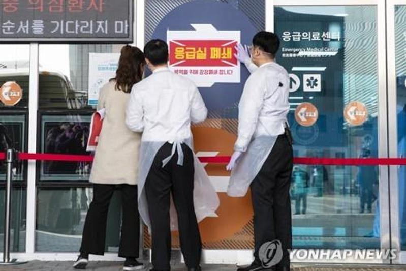 Alarmed by cluster of 20 new virus cases, S. Korea struggles to contain further spread