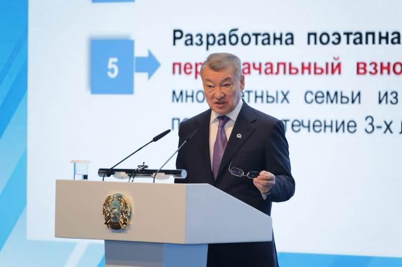 ШҚО-да шекаралық аудандарды дамытуға 207 млрд теңге бөлінбек
