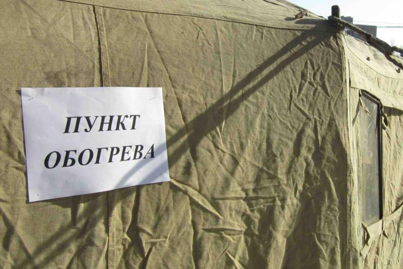 74 человека разместили в пунктах обогрева в Акмолинской области