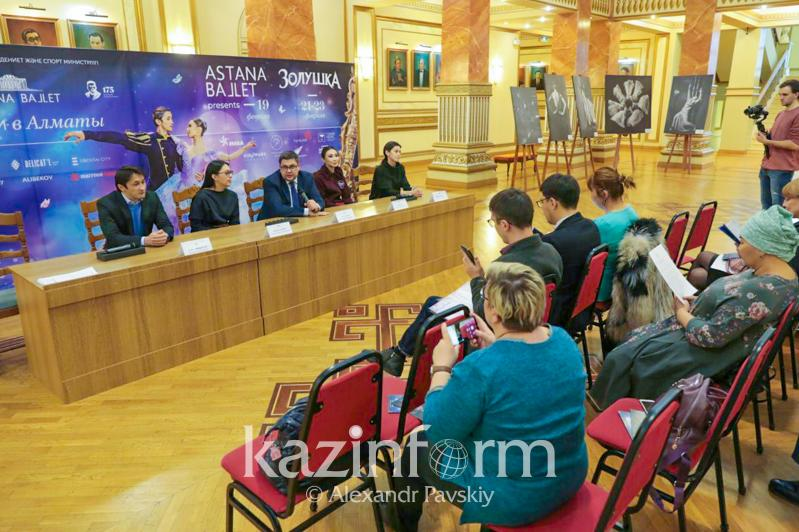 «Золушку» впервые представит алматинскому зрителю «Астана балет»