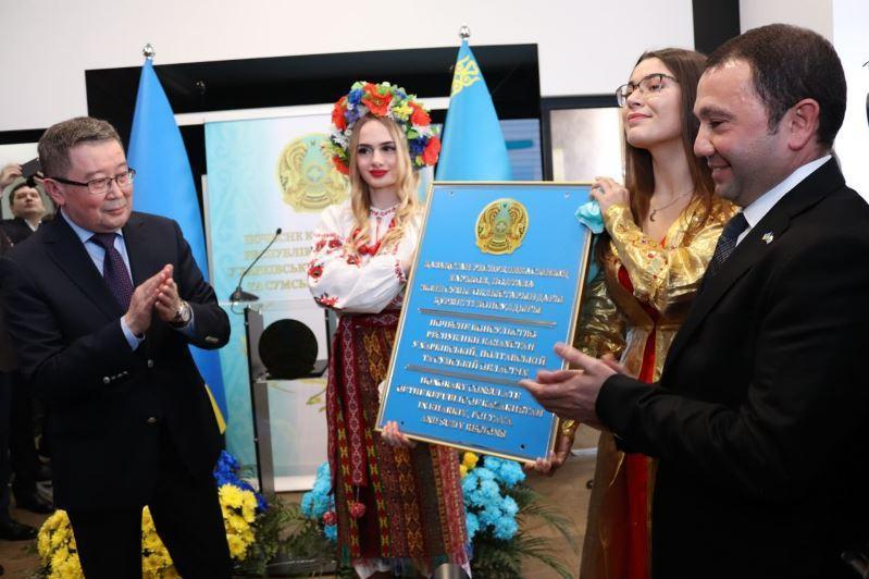 哈萨克斯坦名誉领事馆在哈尔科夫开馆