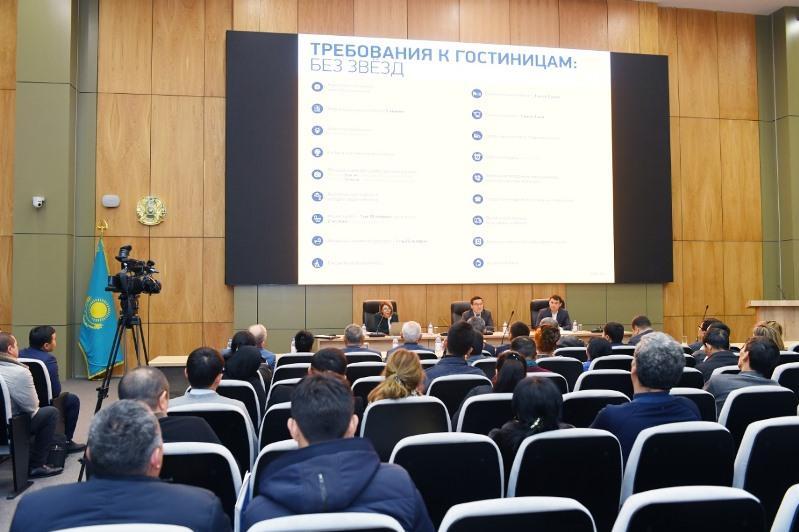 О повышении качества гостиничных услуг говорили в Туркестане