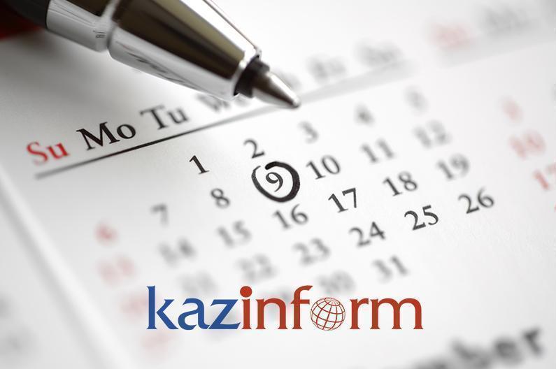 21 февраля. Календарь Казинформа «Даты. События»