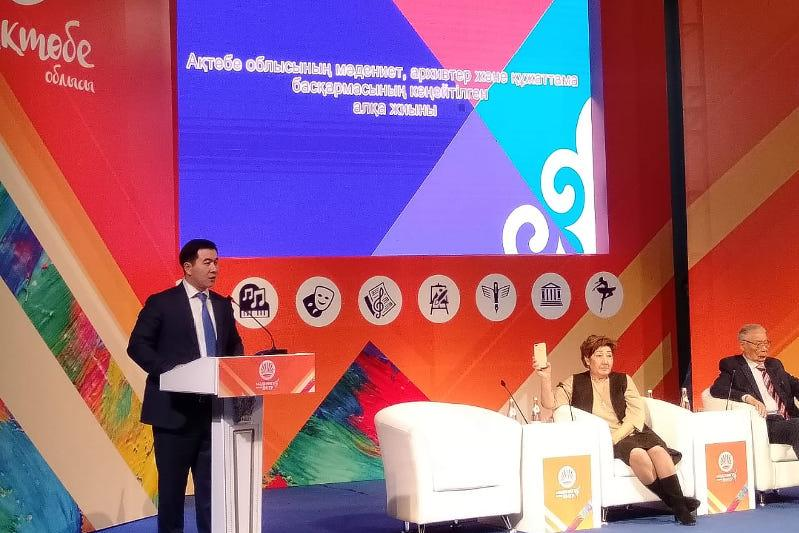 Руководитель управления культуры подверг критике работу театров, музеев и ДК Актюбинской области