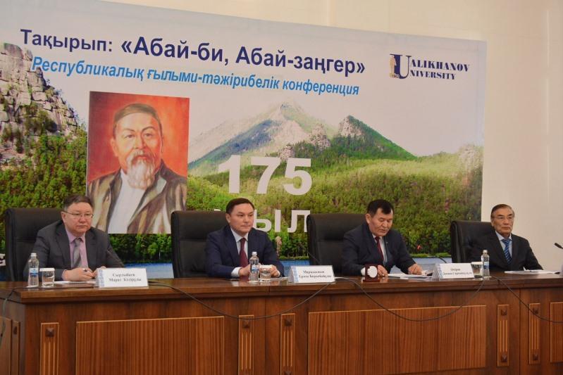 В Акмолинской области обсудили правовые аспекты творчества Абая