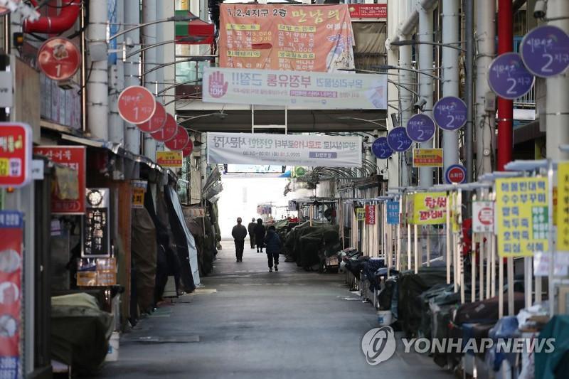Оңтүстік Кореяда коронавирус жұқтырғандар саны 1000-ға жуықтады