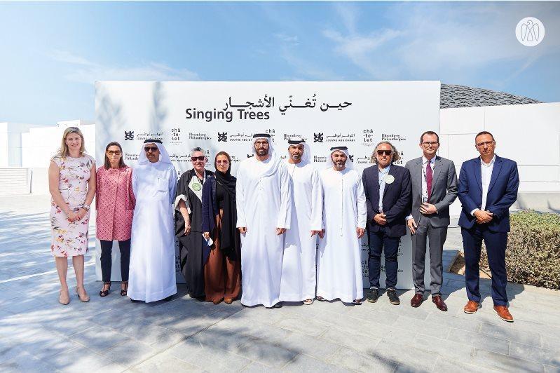 Louvre Abu Dhabi's 'Singing Trees' highlights environmental awareness