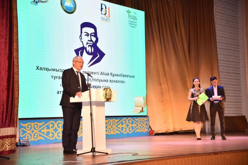 Жамбыл облысында Абайдың 175 жылдығына арналған фестиваль өтті