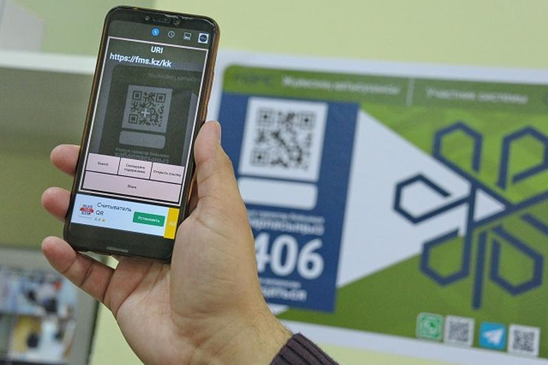 ОСМС: в больницах Павлодарской области появились информационные QR-коды