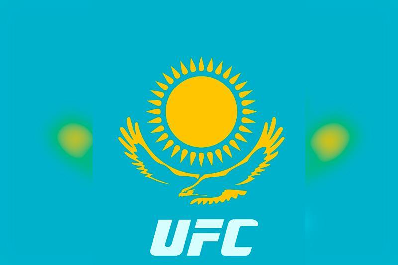 قازاقستاندا العاش رەت UFC تۋرنيرى وتەدى