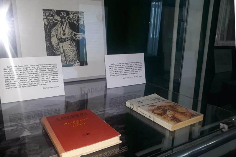 Выставка об отце Абая Кунанбае Оскенбайулы открылась в Семее