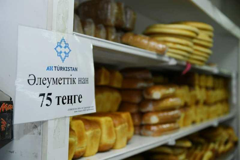 В Туркестане продукты питания продают по сниженной цене