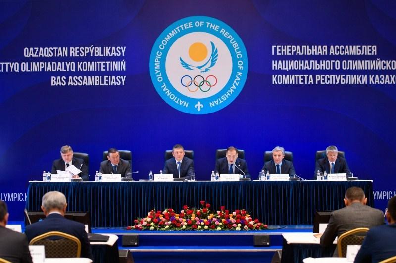 ҚР Ұлттық Олимпиадалық комитеті Атқару комитетінің жаңа құрамы сайланды