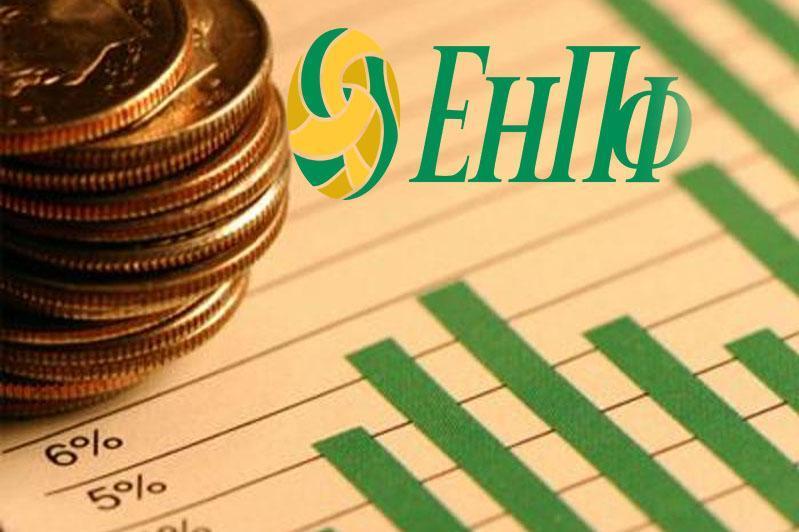 Рост пенсионных накоплений в ЕНПФ за январь 2020 года составил 97 миллиардов тенге