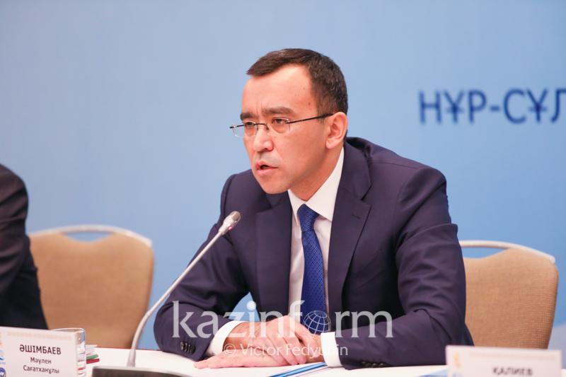 Этносаралық қатынас саласында жаңа мемлекеттік саясат құру керек - Әшімбаев