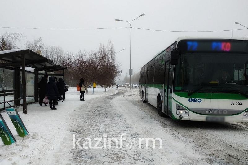 Елордада 6 санатқа кіретін азаматтар қала маңындағы автобустарда тегін қатынайды