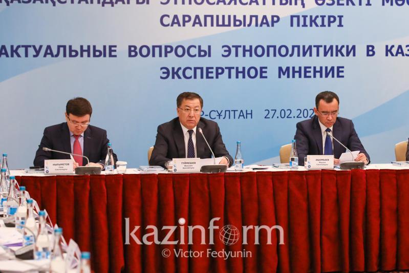 Создать Комитет развития межэтнических отношений предложили в РК