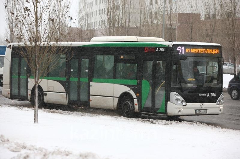 Какие тарифы на проезд в общественном транспорте будут изменены в Нур-Султане