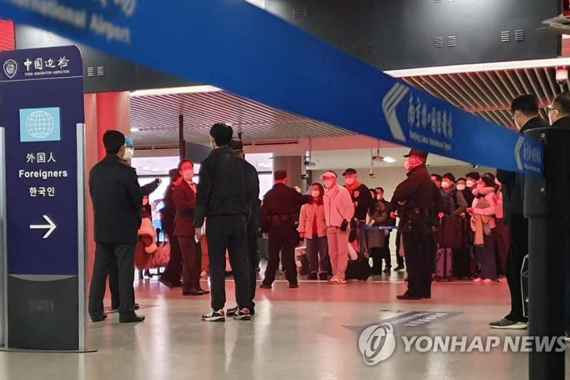 China, 12 more countries restrict travel from S. Korea over coronavirus concerns