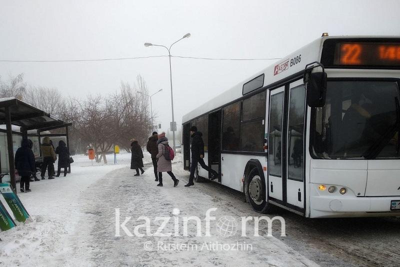 Елордада автобустарға тегін ауысып отыру жеңілдігіне өзгеріс енгізілді
