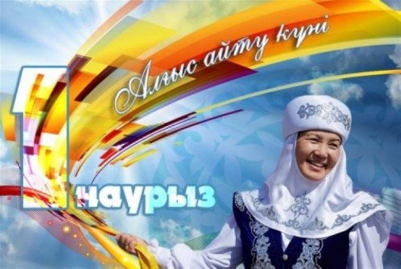 Ақмола облысында Алғыс айту күніне орай «Бір ел-бір тағдыр» атты форум өтті