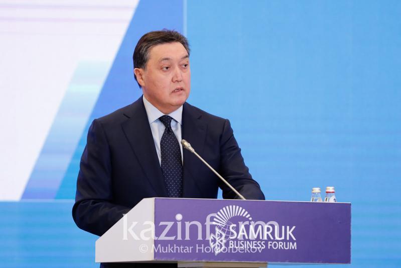 Премьер-Министр: 180 казахстанских предприятий заинтересованы в разработке инвестпроектов