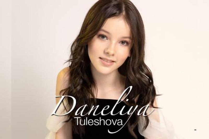 Данэлия Тулешова выступит с концертом в США