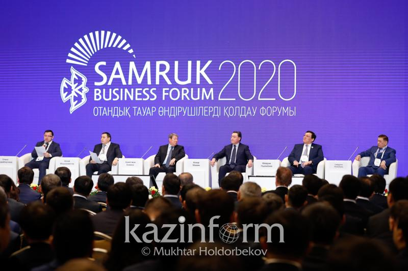 Kazakhstan to draw special attention to using domestic products