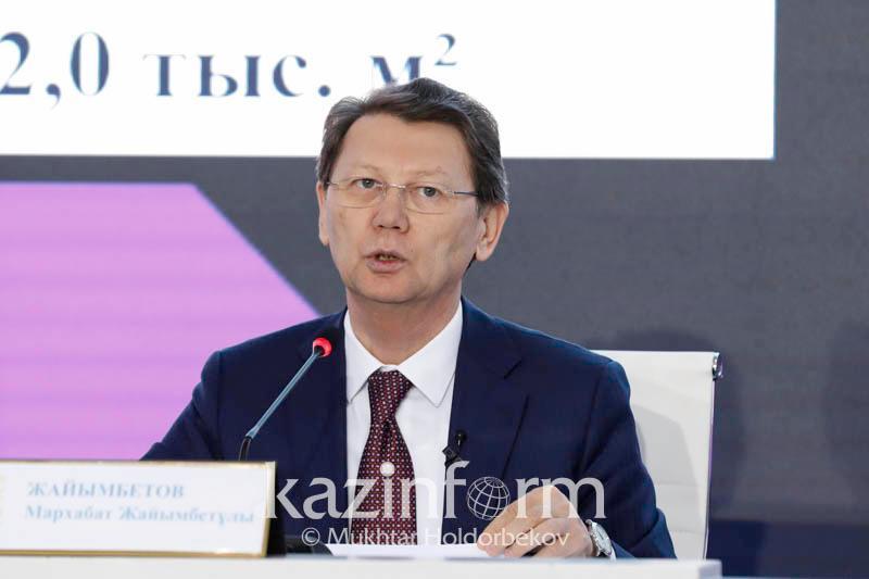 За сколько казахстанцам можно приобрести жилье по госпрограмме