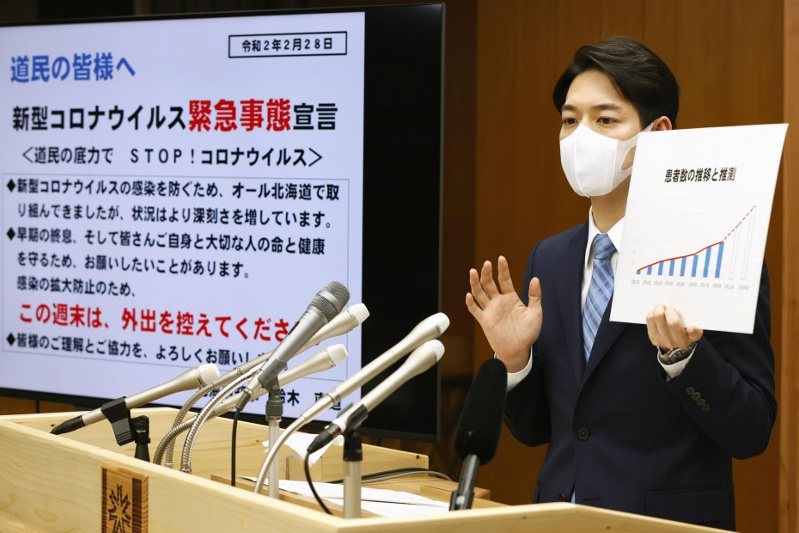 Hokkaido declares state of emergency over coronavirus