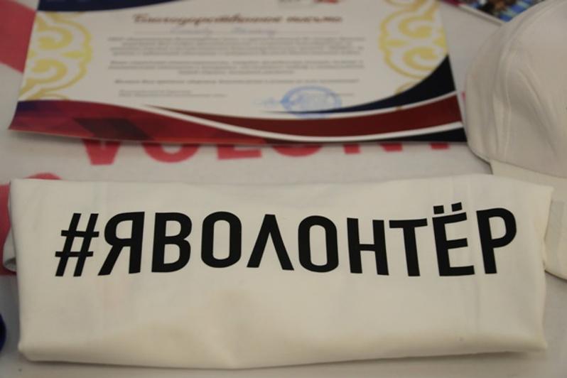 Определить самого доброго акима предложили волонтеры в Павлодаре