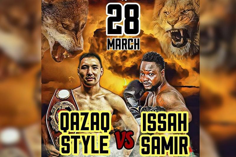 职业拳击:阿里木汗吾勒下一场比赛对手确定