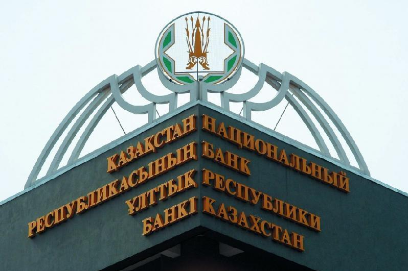 Kazakh National Bank raises base rate to 12%